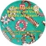 CD Version - By Jerry Sevick